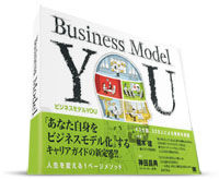 Japanese edition of BMY